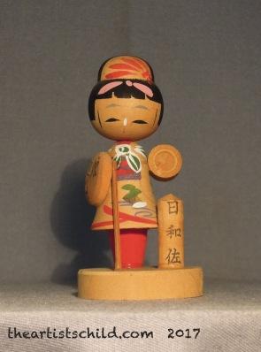 Vintage Kokeshi Doll (circa 1950s)